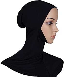 BESTOYARD Mujeres Ajustable musulmán Hijab Cuello Cubierta Bufanda Bonete Interior Hijab Tapa Cubierta Completa Hueso Dama islámica Musulmana Headwear (43x45cm, Negro)