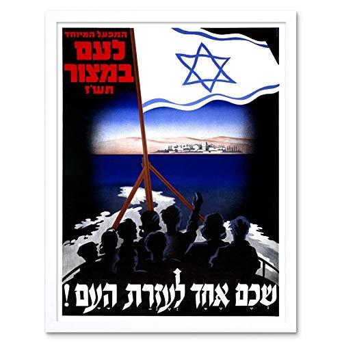 Wee Blue Coo Propaganda Politieke Oorlog Israël Palestijnse Vlag Boot Stad Jood Art Print Ingelijste Poster Muurdecoratie 12X16 Inch
