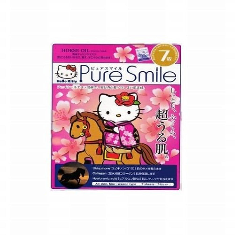 マスタード怒り普及Hello Kitty ピュアスマイル 馬油エッセンスマスク 7枚セット KTS04