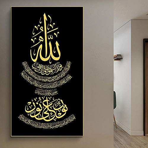 Muslim Calligraphy Art Canvas Posters and Prints Islamic Art Canvas Paintings on The Wall Islam Art Pictures for Living Room Decor -50x90cm (No Frame)