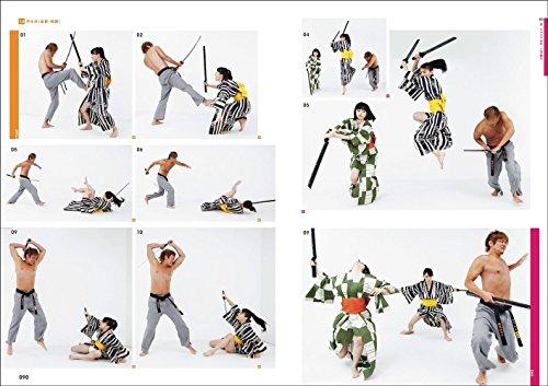 REAL ACTION POSE COLLECTION 03 :: Swords / guns / girl battle 瞬撮アクションポーズ 3 刀剣・銃・少女バトル編 [JAPANESE EDITION] Model Kanon Miyahara & Isao Karasawa