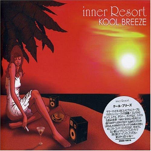 Kool Breeze-Inner Resort