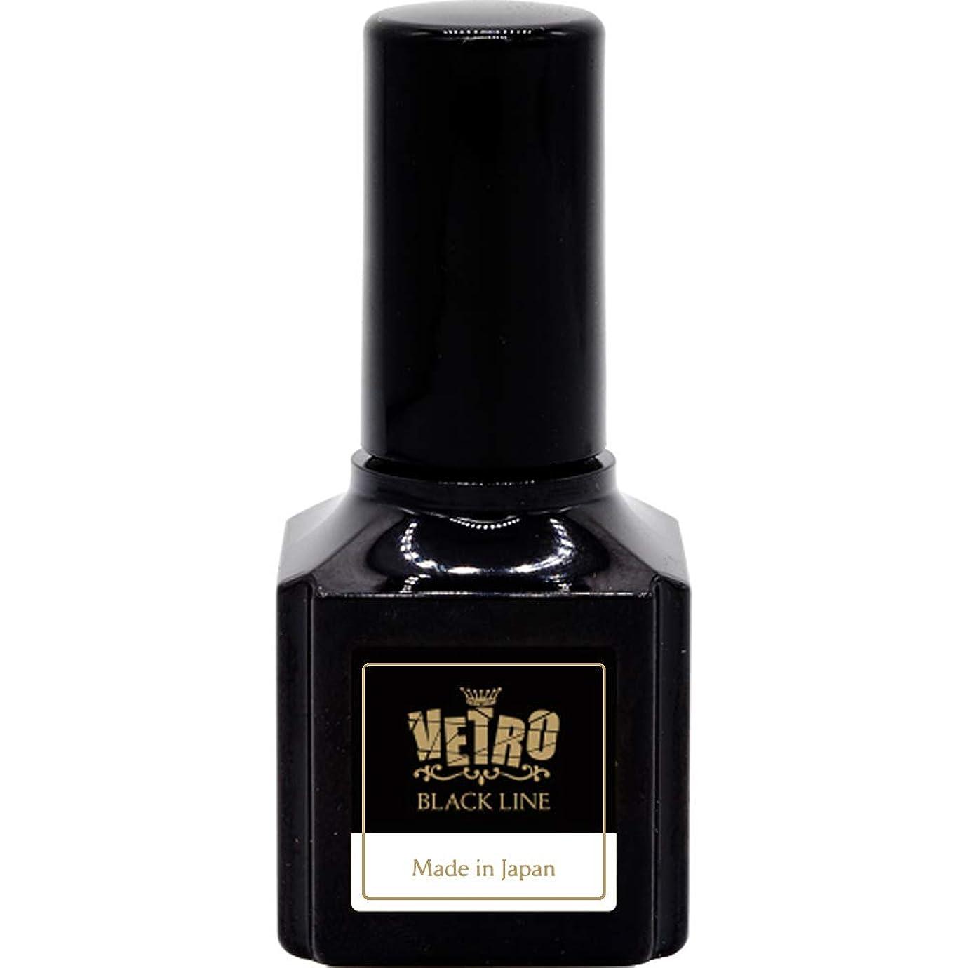 VETRO GP BLACK LINE カラージェル B187 スモークピンク 16ml UV/LED対応 ソークオフジェル