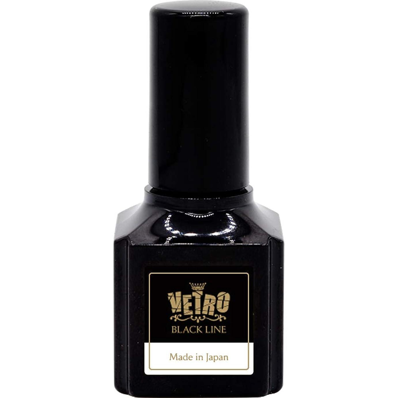 熟読名前で高音VETRO GP BLACK LINE カラージェル B066 ドレスアップ 16ml UV/LED対応 ソークオフジェル