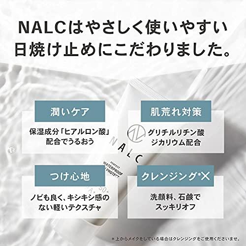 NALC日焼け止めレディースメンズ敏感肌乾燥肌にもウォータープルーフ水/汗に強いパーフェクトウォータープルーフ日焼け止めジェル(顔&からだ用)SPF50+PA++++60g(ノビが良くベタつかない化粧下地にも)日焼け止めクリーム海子供家族