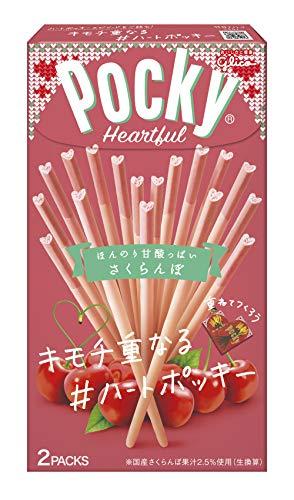 江崎グリコ ポッキーハートフル さくらんぼ チョコレートスナック バレンタインデー 友チョコ 2袋 ×10個