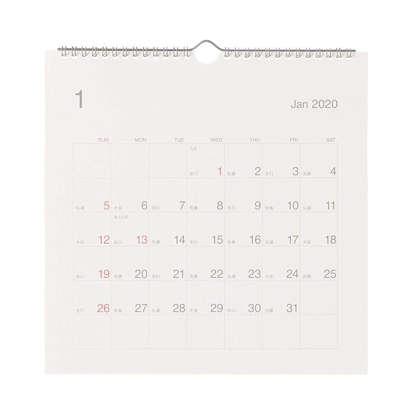 インド信者沿ってバガスペーパー日曜始まり六輝カレンダー?大 壁掛け約270×270mm?1月~12月