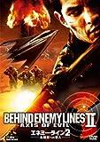エネミー・ライン2―北朝鮮への潜入―[DVD]