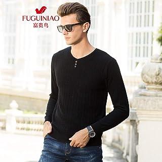 富贵鸟中年男士纯羊毛衫秋冬季v领纯色羊毛打底衫宽松休闲针织衫