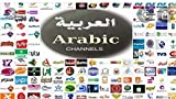 Tv Arabic Iptv Boxes - Best Reviews Guide