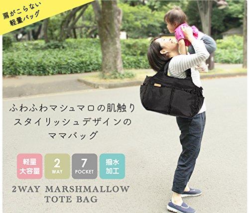 HannaHula(ハンナフラ)『2wayマシュマロトートバッグ』