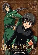 Kyo Kara Maoh!: Vol. 3 - God