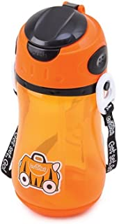 Trunki Tipu Drinks Bottle, Orange