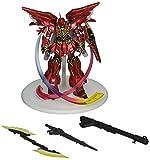 Bandai Shokugan FW Gundam Standart Sinanju SP Model Kit