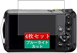 4枚 Sukix ブルーライトカット フィルム 、 リコー RICOH G900 向けの 液晶保護フィルム ブルーライトカットフィルム シート シール 保護フィルム(非 ガラスフィルム 強化ガラス ガラス ) new version