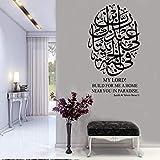 AGjDF Autocollants muraux en Vinyle Islamique Bricolage Mon Seigneur J'Ai construit Une Maison près de chez Vous Calligraphie Arabe Citation decal75x42cm