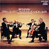 Beethoven:Strings Quartet No.13 & Gross Fugue by Smetana Quartet (2002-06-21)