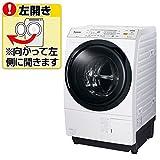 パナソニック 10.0kg ドラム式洗濯乾燥機【左開き】クリスタルホワイトPanasonic エコナビ 温水即効泡洗浄 NA-VX8600L-Wの写真