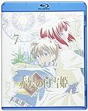 赤髪の白雪姫 Vol.7<通常版>[1000614425][Blu-ray/ブルーレイ]
