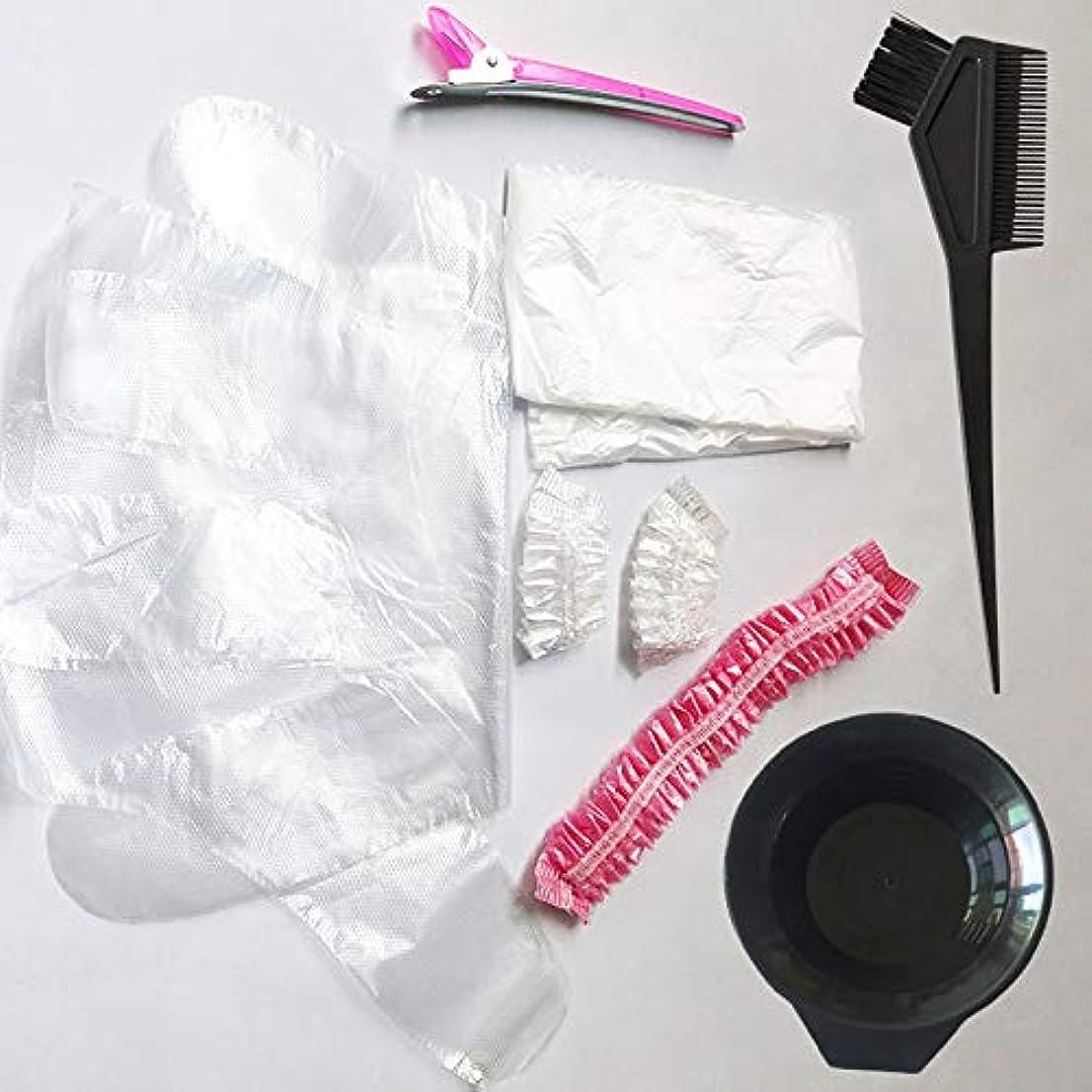 修復米ドル霧ヘアダイブラシ ヘアカラーカップ 毛染め用耳カバー ヘアダイコーム 8点セット 白髪染め 家庭用 美容師プロ用 プラスチック製