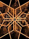 シドニアの騎士 第九惑星戦役 六(初回生産限定版)[Blu-ray/ブルーレイ]