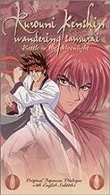 Ruroni Kenshin - Battle in the Moonlight Vol. 2  VHS