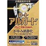 【第2類医薬品】ロートアルガードクリニカルショット 13mLx3 ※セルフメディケーション税制対象商品