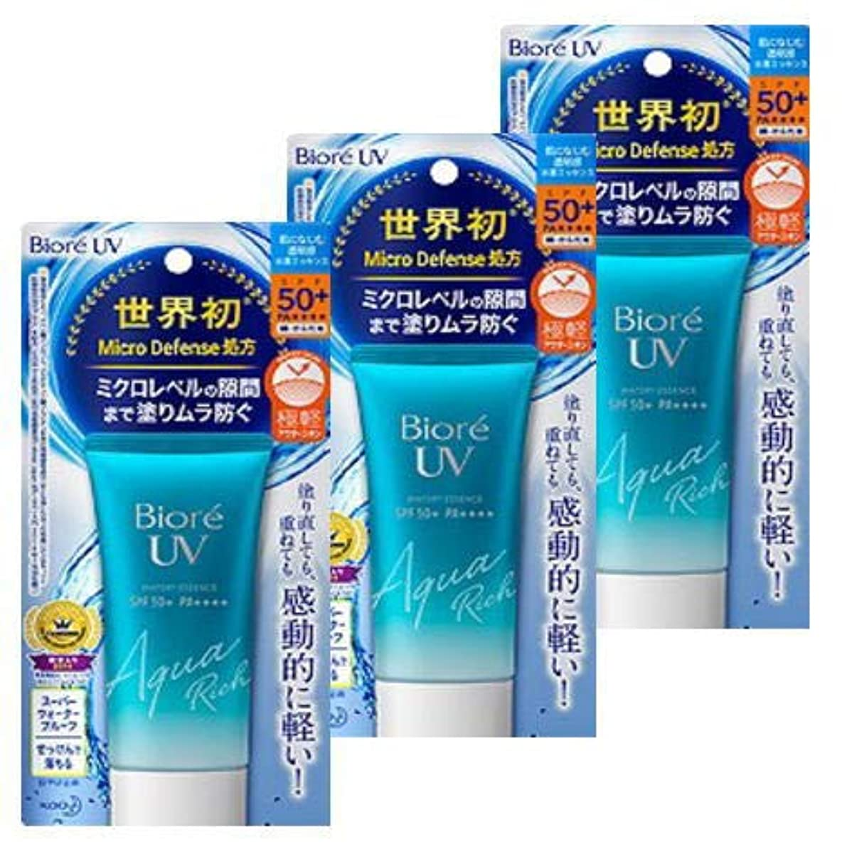 行動マンハッタンスキル【まとめ買い】ビオレ UV アクアリッチ ウォータリーエッセンス SPF50+ 50g ×3個