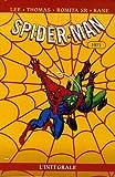 Spider-Man l'Intégrale : 1971 - Panini France - 08/12/2005