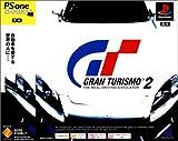 Gran Turismo 2 (PSOne Books) [Japan Import]