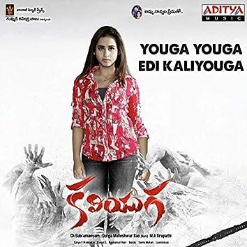 """Youga Youga Edi Kaliyouga (feat. Raja) [From """"Kaliyuga""""]"""