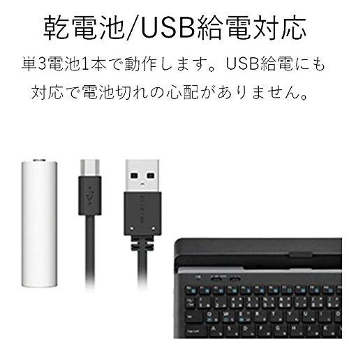 エレコムキーボードBluetoothマルチデバイス(Windows、Mac、iOS、Android対応)ポインティングデバイス付スタンド付有線接続可ブラックTK-DCP03BK