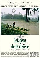 Les Gens De La Riziere [DVD] [Import]