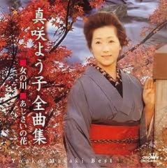 京都冬化粧