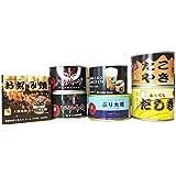 [Amazon限定ブランド] d-laplace mr.kanso 人気 缶詰 セット 美食うまいもん市場 × Mr.kanso だし巻き たこ焼き グリルドチキン など BBQ にも