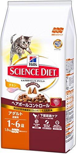 ヒルズサイエンス・ダイエットキャットフードヘアボールコントロール毛玉ケアアダルト1歳以上成猫用チキン1.8kg