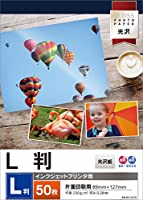 インクジェットプリンタ用紙 L判 写真用紙  フォト用紙  光沢紙  50枚入 MK-LB230