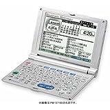 シャープ PW-S7100 電子辞書