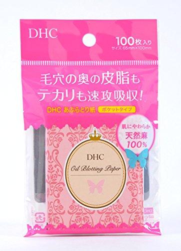 DHC Lot de 100 feuilles de papier buvard absorbant l'huile pour le visage