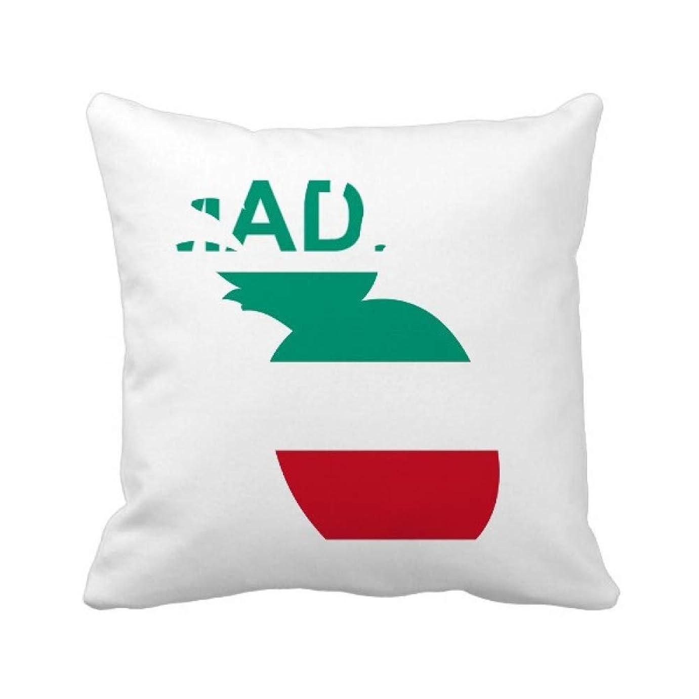 植物のパール第三クウェート国に恋をした パイナップル枕カバー正方形を投げる 50cm x 50cm
