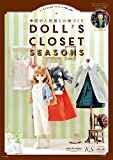 Seasonal Doll Clothes and Accessories Making Doll's Closet–Seasons–