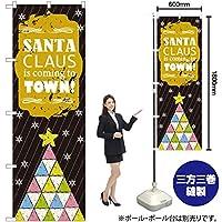 のぼり旗 SANTA CLAUS GNB-2627 (受注生産)