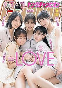 ヤングチャンピオン 9巻 表紙画像