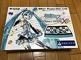 Jeu import - version Japonaise Compatible console Française / Européenne (region free) Textes en Japonais (d'autres langues peuvent être incluses) Notice et packaging en Japonais