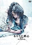るろうに剣心 最終章 The Beginning 通常版 [DVD]