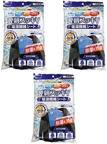Bulk Purchase SEAL limited product Dry UP 100% quality warranty Next Morning She Sheet 1 Refreshing