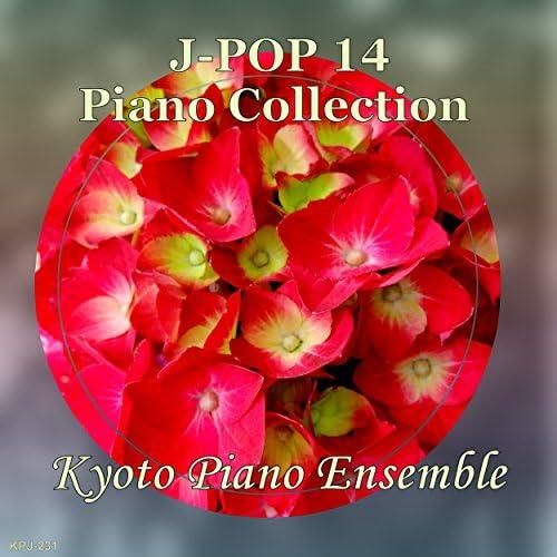 Kyoto Piano Ensemble