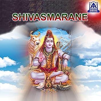 Shiva Smarane