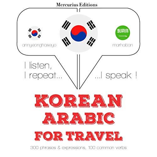 Korean – Arabic. For travel cover art