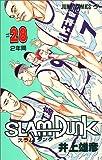 SLAM DUNK 28 (ジャンプコミックス)